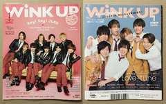 ◆訳あり◆winkup 2017年1月号 抜けページ有 JUMP Love-tune