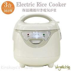 3�� �d�C���ъ� �ۉ��@�\�t�� �d�C���� Electric Rice