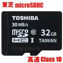 ����140�~�` ����Class10 ����microSDHC 32GB ϲ��SDHC ��ٸ