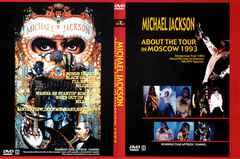 ≪送料無料≫マイケルジャクソン ABOUT THE TOUR IN MOSCOW 1993