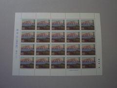 【未使用】ふるさと切手 1993年 岩手山 東北12 1シート