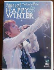 (DVD)高橋直純☆A'LIVE2005 HAPPY WINTER at 大阪シアター