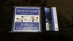 世界の終わり SEKAI NO OWARI セカオワ LIVE DVD☆