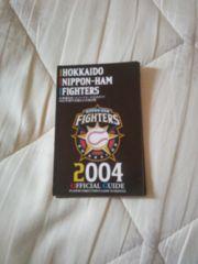 2004北海道日本ハムファイターズ日程表