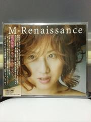 渡辺美里 M・Renaissance エム・ルネサンス ベスト