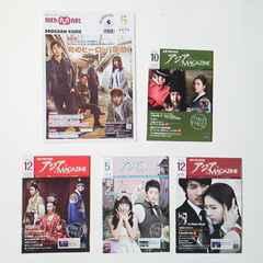 パク・シフ掲載冊子月刊TSUTAYAアジアMAGAZINE&M-net5冊