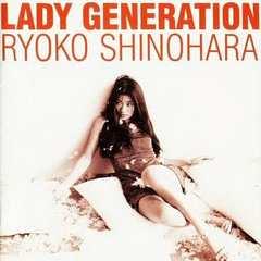 篠原涼子 / Lady Generation -淑女の世代  小室哲哉
