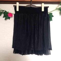 ジャイロ ■ブラック 黒 ラメ レース シフォン ミディ スカート
