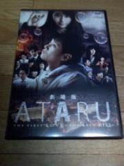 �����ATARU �������L �x�k�^��