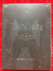 DEATH NOTE complete set DVD3枚組 デスノート 藤原竜也