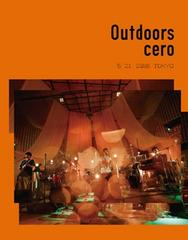 即決 cero Outdoors Blu-ray 新品未開封