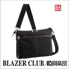 【BLAZER CLUB】☆ナイロン薄マチショルダー 送料無【豊岡の鞄】