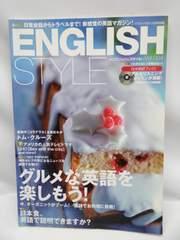 1603 ENGLISH STYLE
