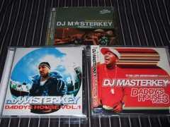 DJ MASTERKEY AL.3枚セット初回盤(DEV LARGE,MURO,NIPPS,TWIGY,DABO