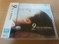 Do As Infinity DVD「9 nine」●