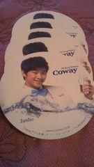 2PM COWAY 非売品コースター ジュノ Junho 一枚