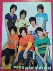 Jr.カレンダー壁掛けB2ポスターサイズ中山優馬w/Hey!Say!7WEST('09.7JUL)