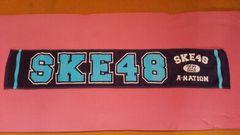 A-NATION★2012★SKE48マフラータオル