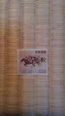 【未使用記念切手】競馬法25年