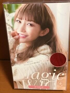 モバオクで買える「新品未使用☆カールロングウィッグ♪コーラルレッド コスプレ」の画像です。価格は100円になります。