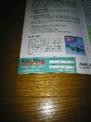 カワサキワールド(神戸海洋博物館内)株主優待入場券3名様可能