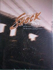 堂本光一主演★Endless SHOCK 2013★パンフレット