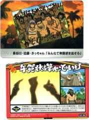 銀魂'くりあ弐★C2-24 第204話A(後) 長谷川・近藤・猿飛