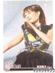 �O�c�֎q��������*�����ް�.1830m�̖�/AKB48[�ڶ]