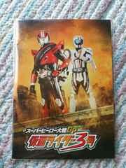 スーパーヒーロー大戦GP 仮面ライダー3号 前売り券特典メモ帳.DVDブルーレイ