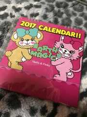EARTHMAGIC ノベルティ カレンダー 新品未開封