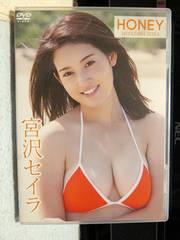 宮沢セイラ HONEY