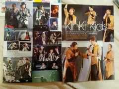 KinKi Kids『1/11発売TVfanCROSS 』6�n切り抜き