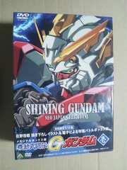 送料割引 メモリアルBOX版Gガンダム壱+弐 定価51840円