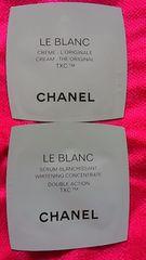 シャネル*ルブランセラムTX薬用美白美容液*ルブランクリームTX薬用美白クリーム2点