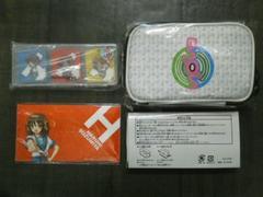 未使用涼宮ハルヒの憂鬱DSライトアクセサリーセット!