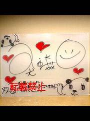 ★☆aiko直筆サイン★☆
