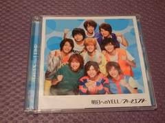 Hey!Say!JUMP�����ւ�YELL/�������ް���������2 DVD�t