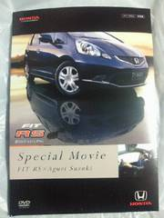 HONDA ���� FIT ̨�� RS Special Movie ��؈��v�� DVD