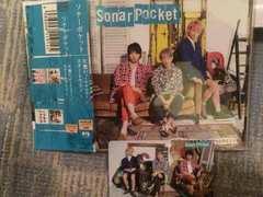 超レア!☆ソナーポケット/片想い☆初回盤/CD+DVD+カード☆超美品