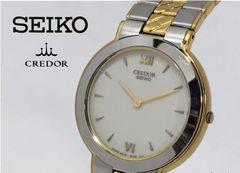 ☆SEIKO☆セイコー クレドール 18KTコンビ 紳士腕時計