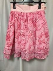 ラッピングリボン スカート 初版ピンク