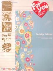 *Paisley bloom レターセット未開封