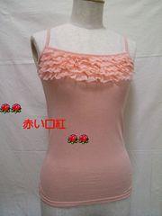 SS〜S・細身size異素材・胸元チュールレース・フリル・キャミソールピーチ