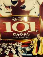 映画101匹わんちゃん スペシャル・エディション正規品ディズニー