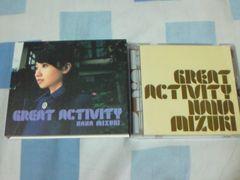 CD 水樹奈々 アルバム GREAT ACTIVITY