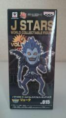 J STARS �R���N�^�u���t�B�M���A vol.2 015�����[�N
