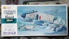 ハセガワ1/72 F-4EJファントム�U★日本航空自衛隊 主力戦闘機