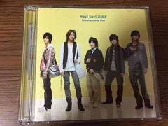Hey! Say! JUMP  Dream come true 初回限定盤