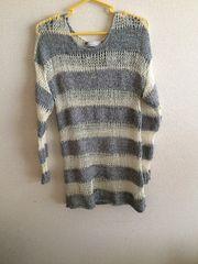 値下げ★新品未使用★SLY ボーダー編み編み サイズ1
