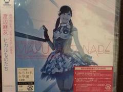 超レア!☆渡辺麻友/ヒカルものたち☆初回盤A/CD+DVD☆新品未開封